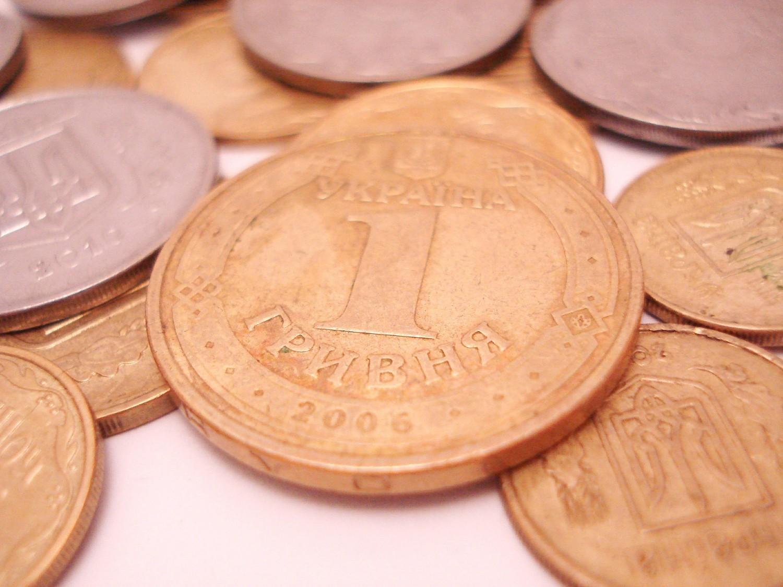 За період з квітня по липень ВВП України впаде на 11% - НБУ 1