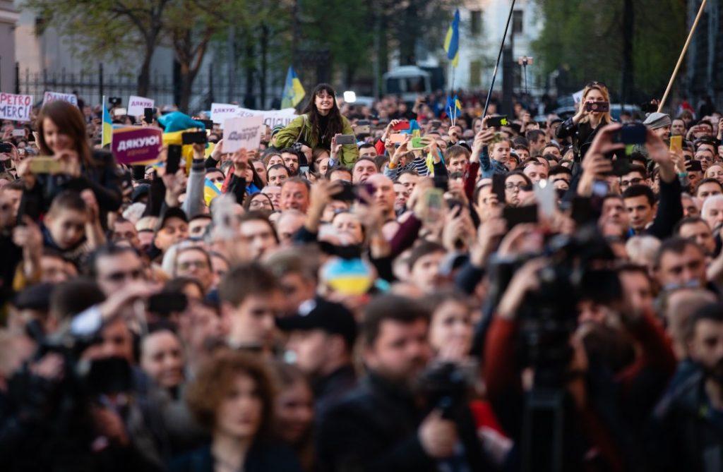 Ukrainians rally to thank Poroshenko for his time in office