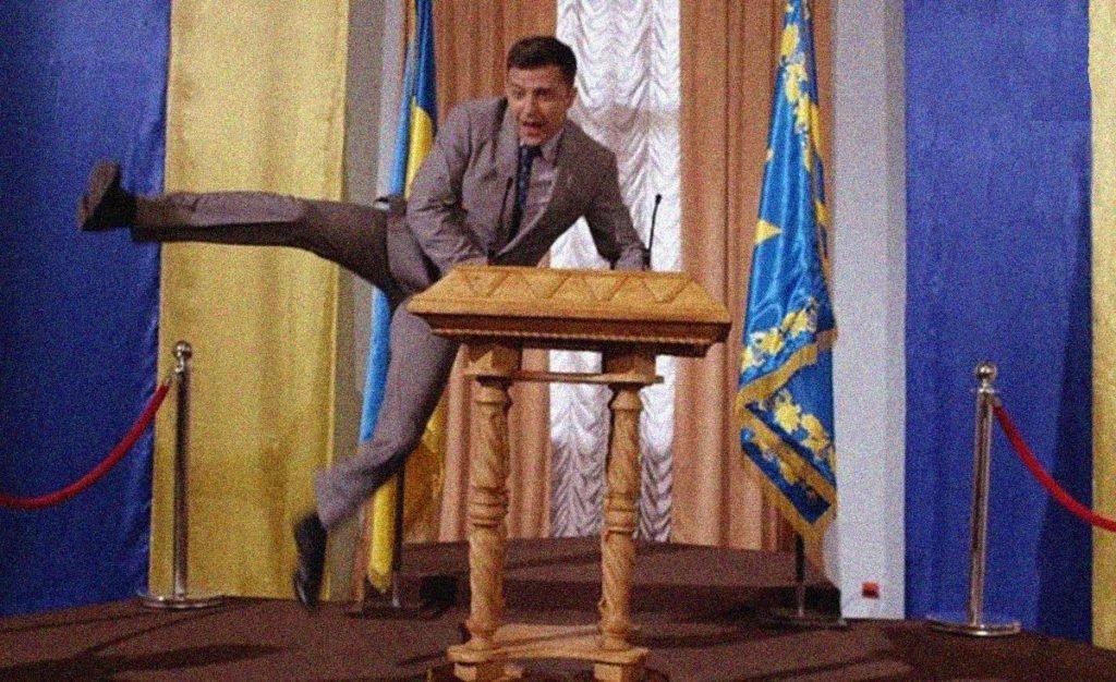 Зеленський не має мрії і тому подарував українцям лише ілюзію 1