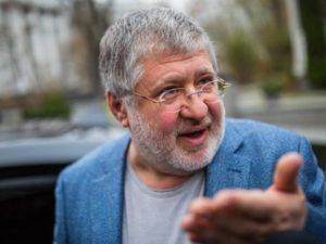Коломойський про ПриватБанк: Віддайте цю пошарпану нікому не потрібну власність