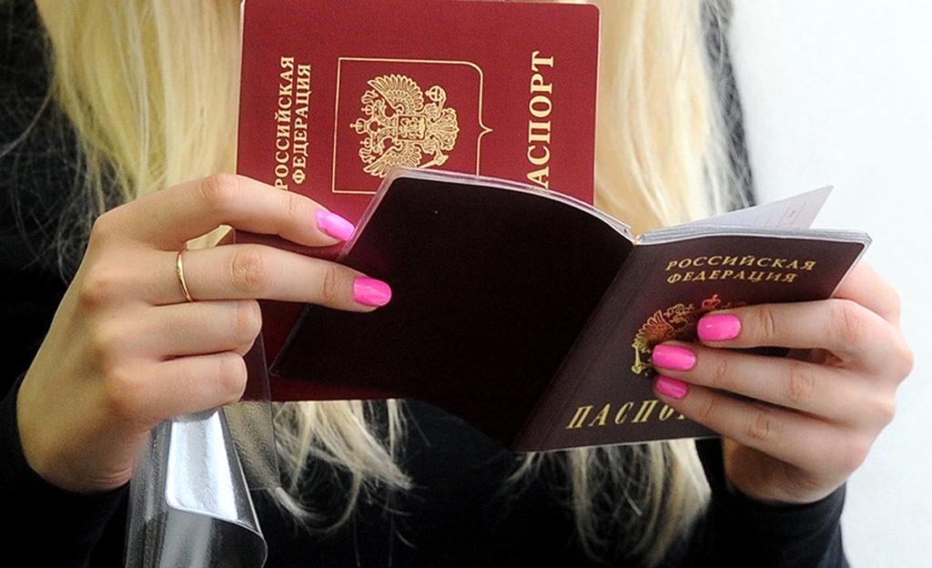 Німеччина не визнаватиме російські паспорти з ОРДЛО 1
