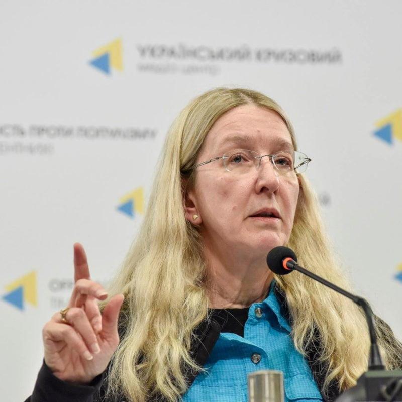 Супрун: ДБР відкрило кримінальне провадження проти МОЗ України