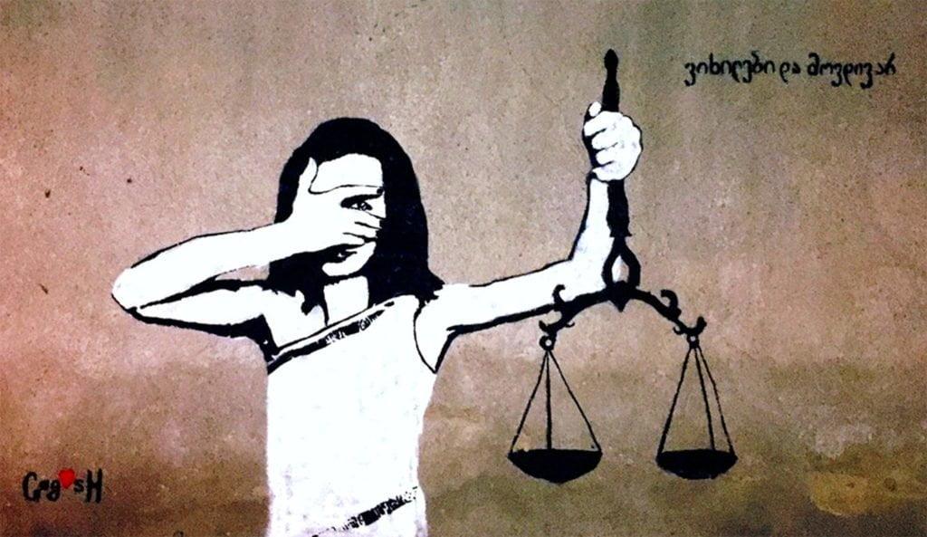 Активісти вимагають покарання для експерта КНДІСЕ за використання неіснуючої методології в справі Шеремета 8