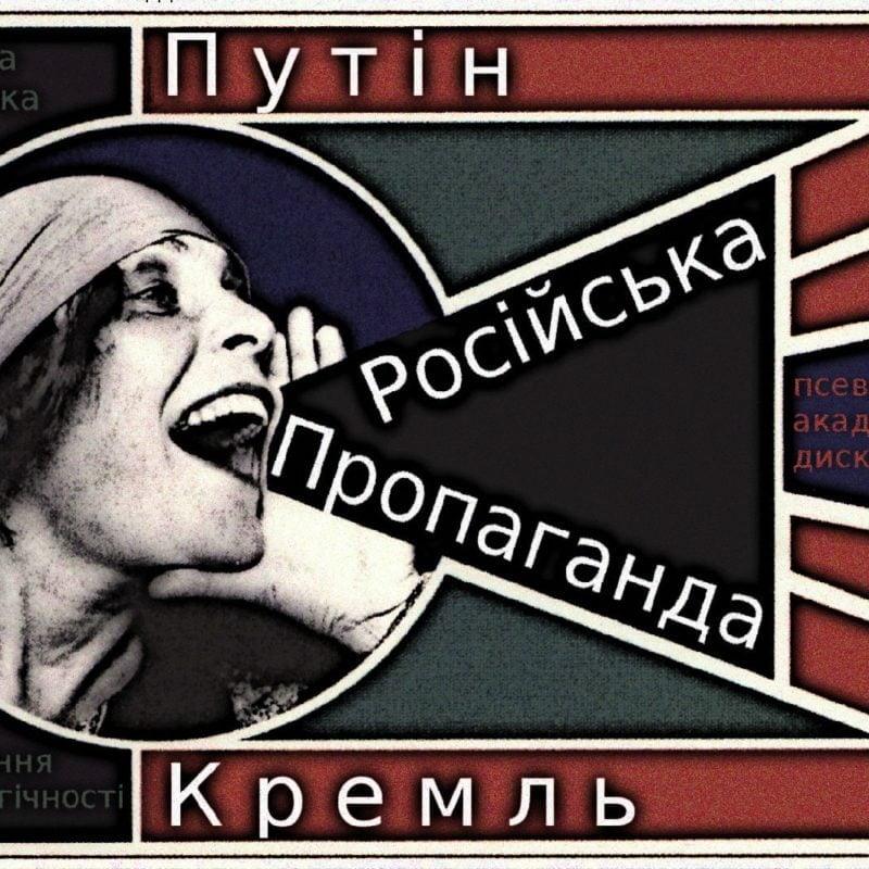 """Прокремлівські телеканали Медведчука працюють в режимі найбільшого сприяння з боку ОПУ - """"ЄС"""""""