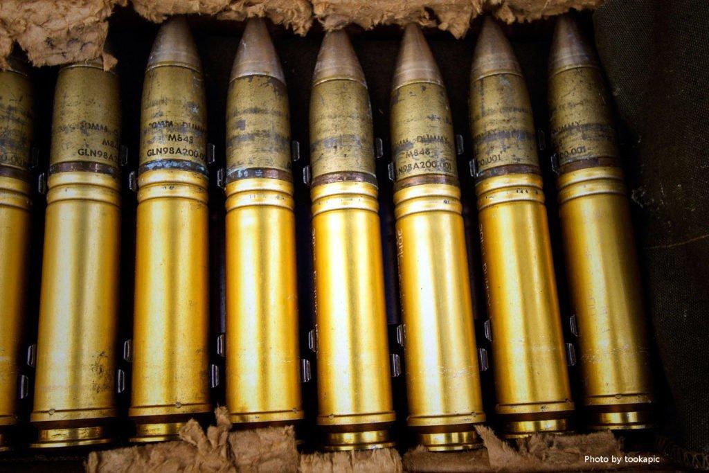 Canadian investors plan to set up ammunition factory in Ukraine 10