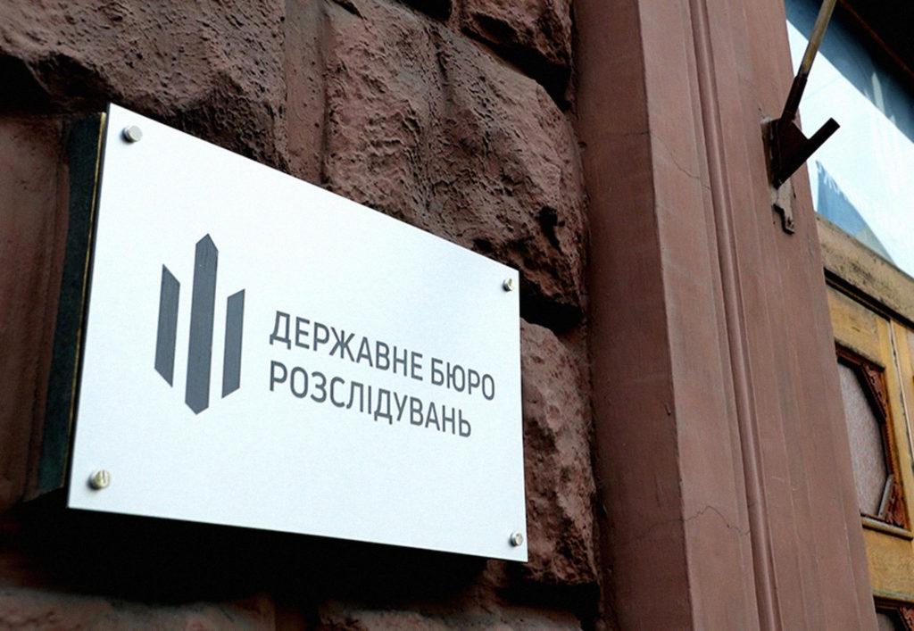 ДБР зареєструвалося за фейковою адресою, щоб співпрацювати з Печерським судом – адвокат 15