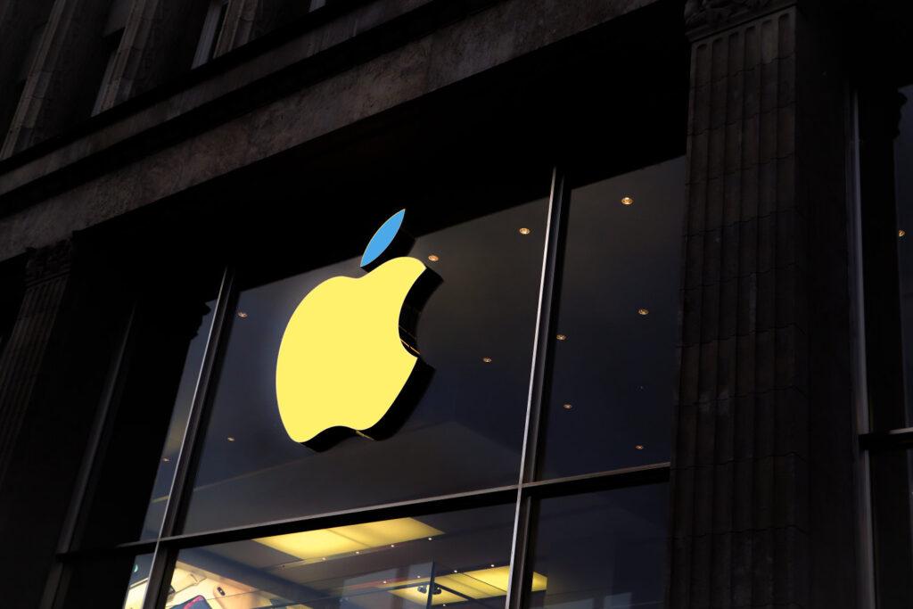Служба підтримки Apple додала українську мову 1
