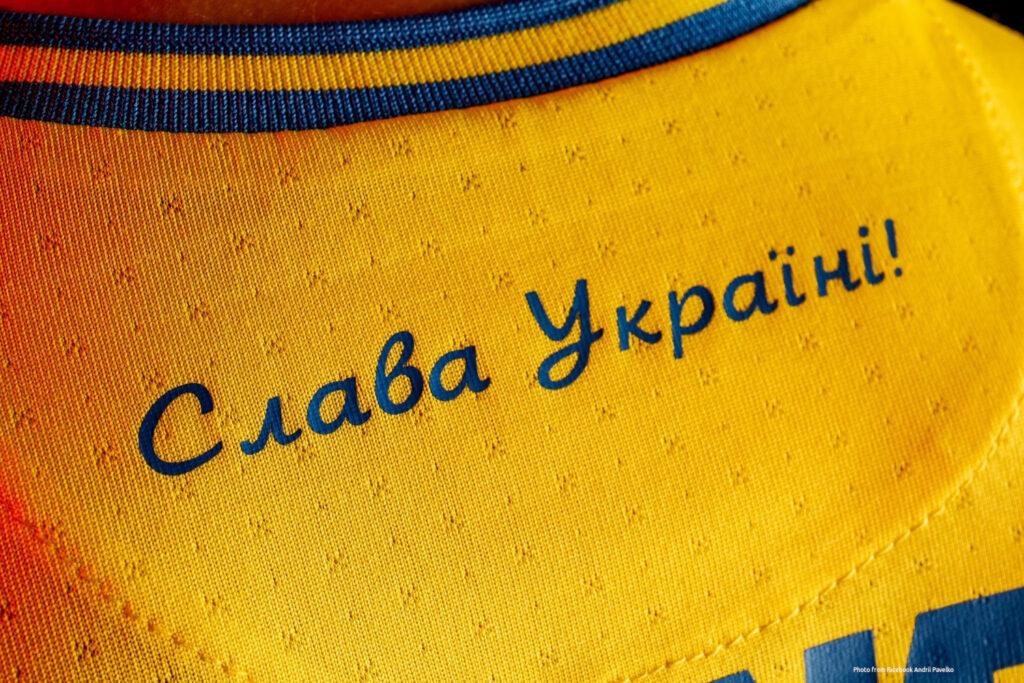 Усі клуби Прем'єр-ліги виступатимуть у формі з патріотичними гаслами 1